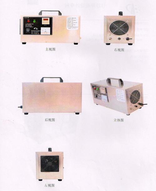 便携式臭氧发生器外观设计专利证书2.jpg